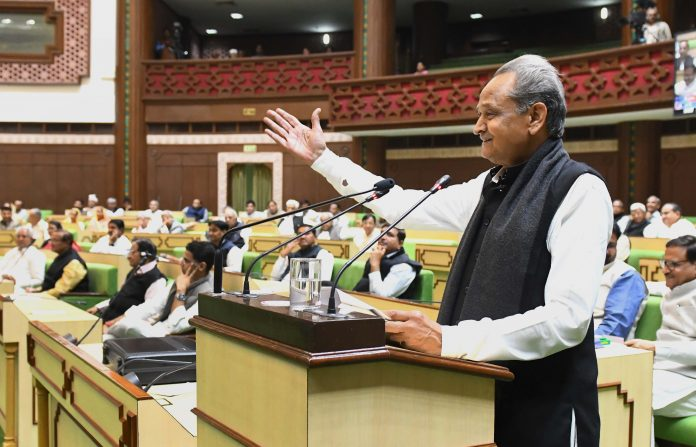 asho gehlot in assembly