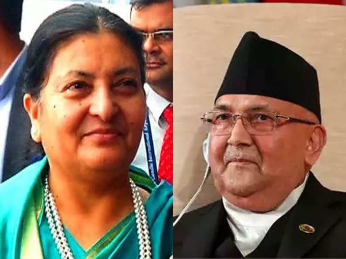 Mid Term Elections in Nepal